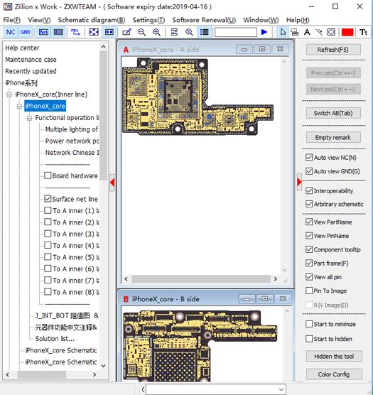 ZXWSoftware — Zillion x Work(ZXWTEAM) - Maintenance drawing
